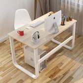 書桌簡約家用學生高中生少女心房間臥室寫字桌網紅ins鋼木工作臺  YTL