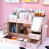 大號木質化妝品收納盒帶鏡子抽屜家用護膚品桌面整理梳妝臺置物架
