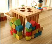 一歲寶寶男孩益智形狀配對認知木質積木蒙氏早教玩具0-1-3歲嬰兒   初見居家