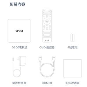 台灣品牌 OVO 電視盒 型號OVO-G600 Ovomedia
