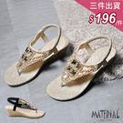 涼鞋 粉色獨特串珠方格楔型涼鞋 MA女鞋...
