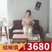 雙人座  沙發 沙發椅 北歐【Y0315】雅思本簡約系雙人沙發(三色)  收納專科