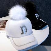 女士帽子時尚潮流韓版水鑚字母百搭毛球棒球帽保暖街頭休閒鴨舌帽