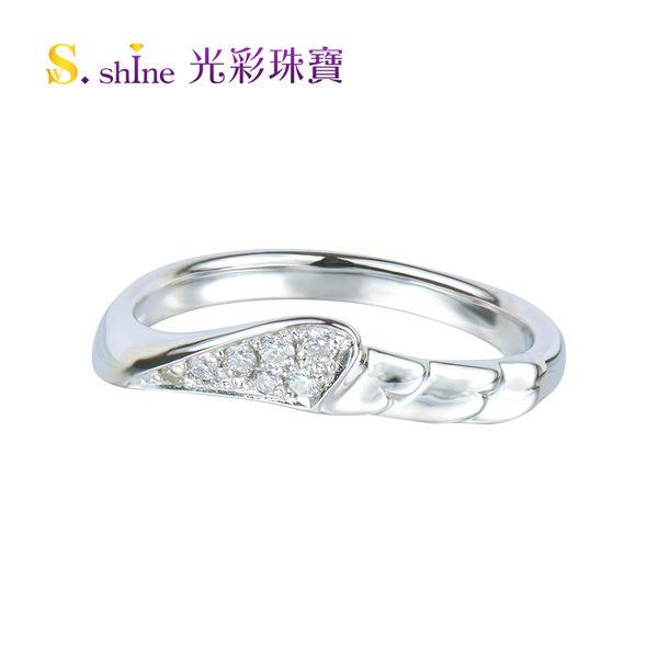 【光彩珠寶】婚戒 日本鉑金結婚戒指 女戒 雙宿雙飛