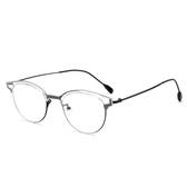 鏡架(橢圓框)-輕巧舒適文藝氣質男女平光眼鏡6色73oe31[巴黎精品]