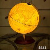 地球儀 25cm仿古教學復古臺燈 家居辦公擺件  學生高清辦公桌擺放 DR19424【彩虹之家】