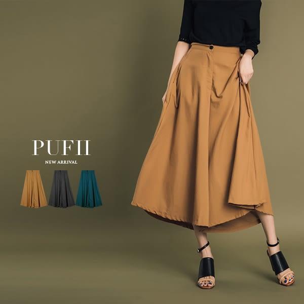 (現貨)PUFII-寬褲 高腰顯瘦傘狀後假口袋造型A字寬褲裙 3色- 0301 現+預 春【CP13302】