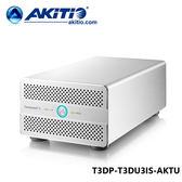 AKiTiO 雷霆雙劍3 Thunder3 Duo Pro 3.5吋/2.5吋 外接盒 (T3DP-T3DU3IS-AKTU)Windows專用