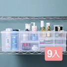 《真心良品》蓓莉豪華組系統式隔板收納盒9入