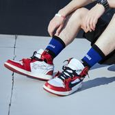襪子男潮牌春秋季個性滑板襪男士長襪街頭歐美TIDE純色中筒棉襪   麥吉良品