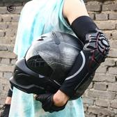 星空騎士摩托車冰袖騎行冰袖護具護肘袖套防曬摩托車護肘夏季冰絲 晴天時尚