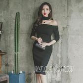 ✎﹏₯㎕ 米蘭shoe  一字領連衣裙2017春裝新款性感露肩修身七分袖中長款包臀開叉裙