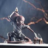 新款茶道倒流香爐創意陶瓷仿古家用檀香熏香爐倒流香小和尚擺件