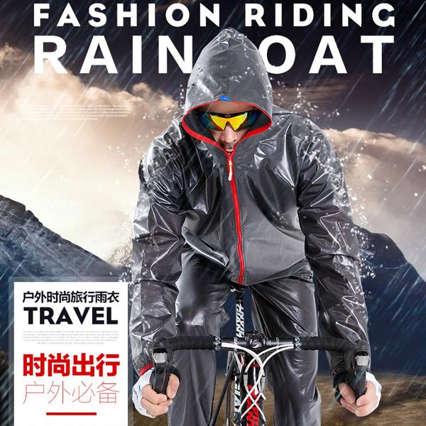 【KZ-003】升級版超輕量兩件式雨衣套裝 外套雨褲 防水防風 機車自行車(4色可選/S-2XL)
