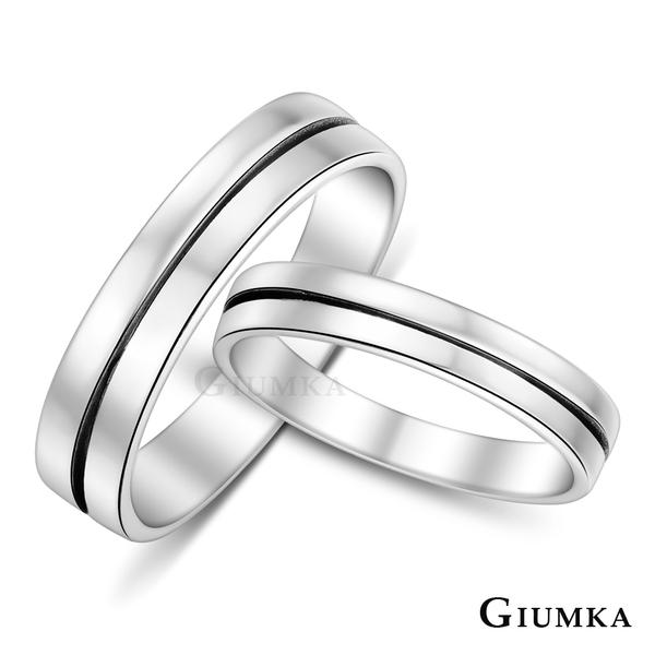 GIUMKA情侶銀戒尾戒指刻字紀念微鑲情繫一生情人節生日送禮品牌推薦 單個價格MRS07119