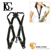 【缺貨】法國BG 薩克斯風雙帶吊帶 S41SH 標準/女生雙肩背帶/X型/雙帶吊帶【型號:S 41 SH】