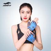 運動手套 健身手套女器械訓練夏季薄防滑半指動感單車單杠運動鍛煉【韓國時尚週】