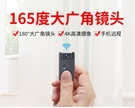 【保固一年大廣角】超高清4K超強待機無線...