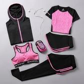 健身瑜伽服女跑步衣服速干上衣專業健身房