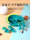 寶寶輔食碗嬰兒6個月恐龍硅膠餐盤吸盤式學吃飯叉勺兒童餐具套裝 polygirl