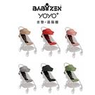 法國 BABYZEN YOYO+ (6+)坐墊+遮陽棚 共6色可挑