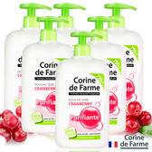 Corine法國黎之芙蔓越莓淨白柔潤沐浴乳750ml超值六入