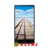 +南屯手機王+ Panasonic ELUGA C  /5.5吋/4+64GB/雙卡雙待 【宅配免運】