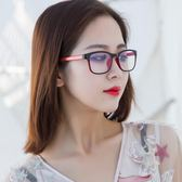 新年大促防藍光眼鏡女防輻射眼鏡手機電腦護目鏡無平光鏡可配眼鏡 森活雜貨