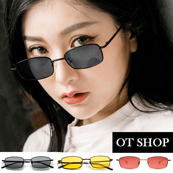 OT SHOP太陽眼鏡‧網美明星復古彩色小方框窄邊造型鼻墊加高海洋透明片墨鏡‧現貨3色‧U61