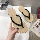 平底拖鞋人字拖鞋女夾腳外穿新款夏天外出防滑室內時尚家用懶人涼拖鞋 可然精品