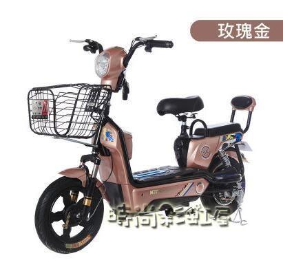飛鴿科技winner電動車踏板車成人電動自行車朗馬電動車電瓶電動車MBS「時尚彩虹屋」