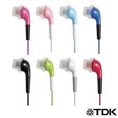 [NOVA成功3C]TDK CLEF- Fit² TH-EC100 耳道式繽紛耳機  喔!看呢來