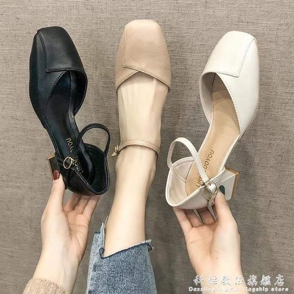 方頭粗跟單鞋女年新款春款鞋子仙女風百搭學生一字扣高跟鞋潮 科炫數位
