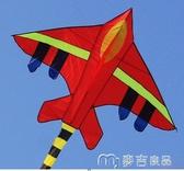 風箏濰坊風箏戰斗機風箏飛機風箏新款大型成人兒童卡通線輪微風易 麥吉良品YYS