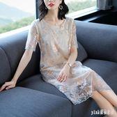 中大尺碼 2019新款女夏季裝時尚氣質洋裝子氣質顯瘦修身繡花裙子 js25824『pink領袖衣社』