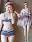 游泳衣女性比基尼三件套韓國分體小香風小胸性感顯瘦遮肚保守溫泉 【PINKQ】