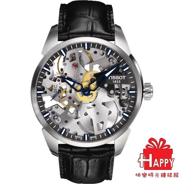 TISSOT T-COMPLICATION 極致藝術3D雙鏤空手動上鍊機械腕錶 T0704051641100