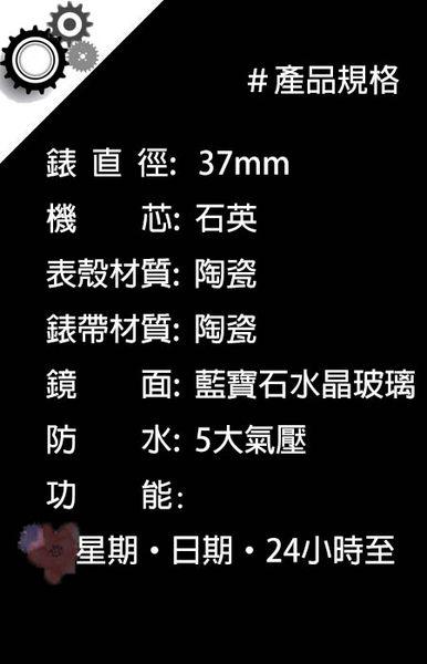 Max Max 鏤空機械錶 男錶 MAS7005AT-1 免運/44mm