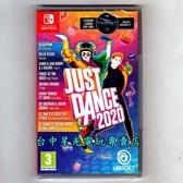 【NS原版片 可刷卡】☆ Switch Just Dance 舞力全開2020 ☆中文版全新品【台中星光電玩】