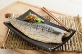 挪威鯖魚(花飛魚)一夜干150g