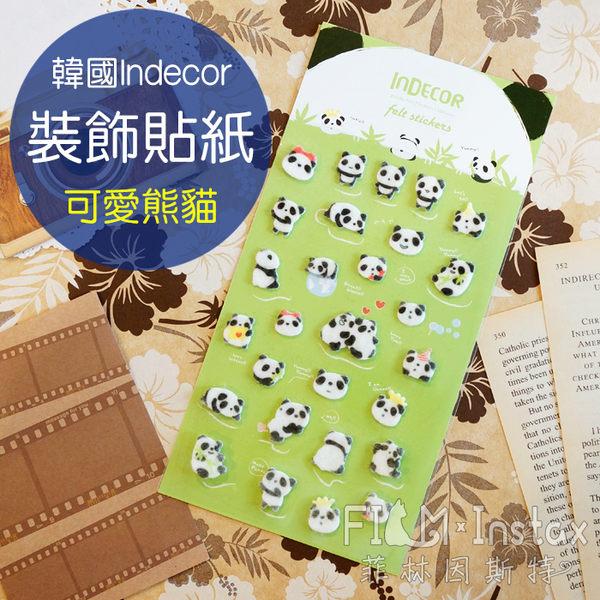菲林因斯特《 可愛熊貓 》 韓國進口 Indecor 立體 毛氈 貓熊 裝飾 貼紙