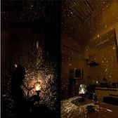 好康618 大人科學LED創意浪漫漫天星空燈投影儀玩具家居裝飾禮物星座夜燈