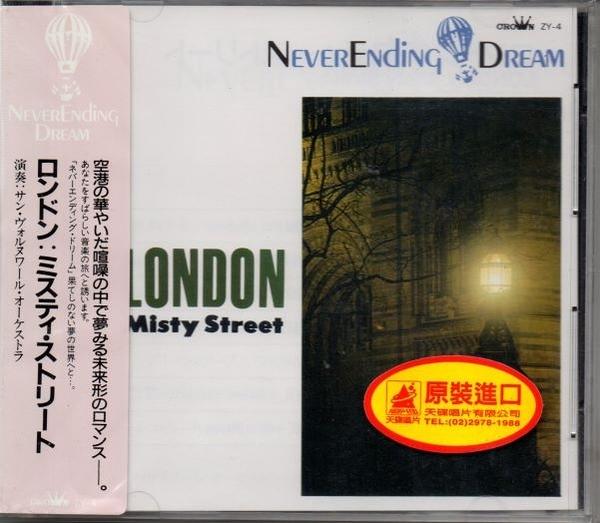 【停看聽音響唱片】【CD】LONDON:Misty Street