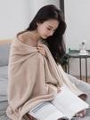 家用浴巾男女洗澡成人大號可穿吸水速干超柔純棉大裹浴巾可愛BJ型東京衣秀