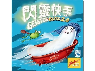 『高雄龐奇桌遊』 閃靈快手 二代 2.0 Geistes Blitz 2.0 繁體中文版 正版桌上遊戲專賣店