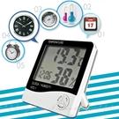 【DJ370】溫濕度計HTC-1 時鐘 ...