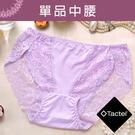 女性蕾絲中腰三角褲 Tactel材質纖維 台灣製造 No.5887-席艾妮SHIANEY