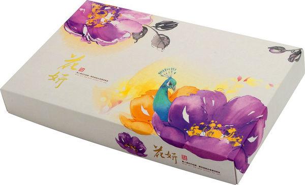 ♣中秋禮盒-包裝紙盒設計♣ {花妍-燙金}15入蛋包裝盒 中秋節 蛋黃酥 鳳梨酥 (50個/組)