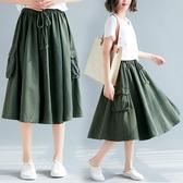 大碼半身裙女洋氣減齡胖妹妹mm寬鬆中長款純色裙子春夏新款2020潮 快速出貨