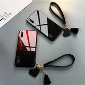 三星 A7 2018 手機殼 玻璃鏡面防摔保護套 漸變時尚 個性簡約男女款 創意手繩 全包手機套